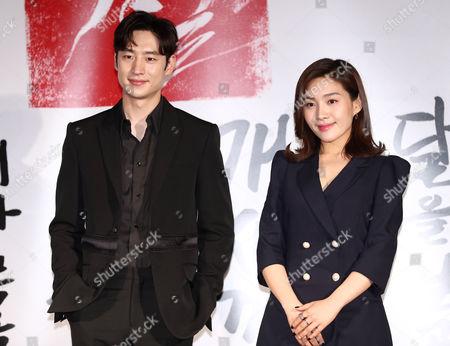 Lee Je-hoon and Choi Hee-seo