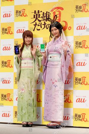 Kasumi Arimura and Nanao wearing traditional Japanese kimonos