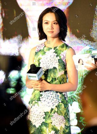 Wei Tang