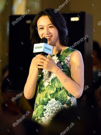 Editorial image of Tang Wei promotional event, Guangzhou, Guangdong Province, China - 03 Jun 2017