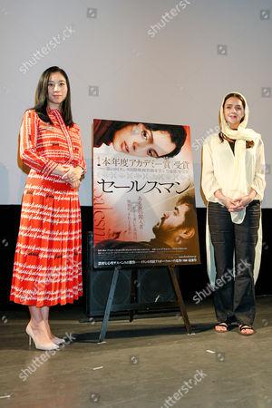 Editorial photo of 'The Salesman' film photocall, Tokyo, Japan - 07 Jun 2017