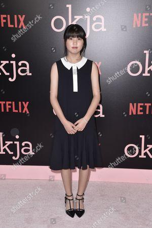 Seo-Hyeon Ahn