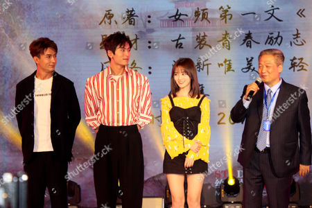 Editorial photo of Ju Jingyi promotional event, Shanghai, China - 14 Jun 2017