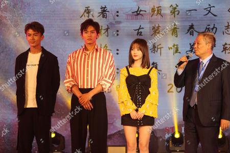 Stock Image of Ju Jingyi (2R)