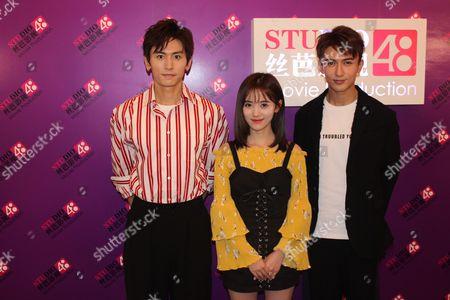 Editorial image of Ju Jingyi promotional event, Shanghai, China - 14 Jun 2017