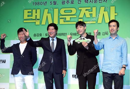 Yoo Hae-jin, Song Kang-ho and Ryu Joon-ryul