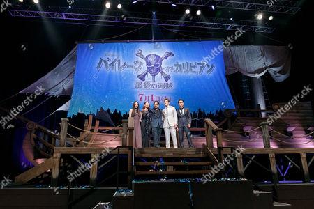 Editorial photo of 'Pirates of the Caribbean: Dead Men Tell No Tales' premiere, Tokyo, Japan - 20 Jun 2017