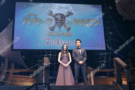 Editorial picture of 'Pirates of the Caribbean: Dead Men Tell No Tales' premiere, Tokyo, Japan - 20 Jun 2017