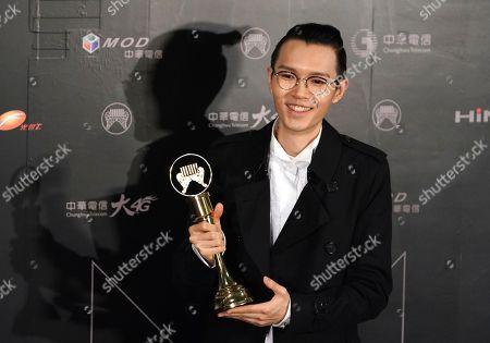Editorial picture of Golden Melody Awards, Taipei, Taiwan - 24 Jun 2017