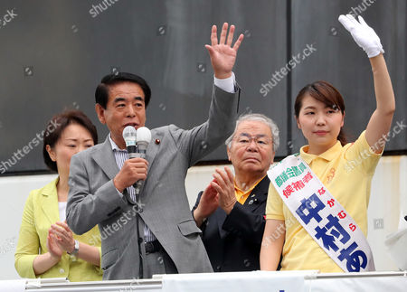 Editorial image of Metropolitan Assembly election, Tokyo, Japan - 01 Jul 2017