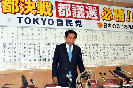 Editorial picture of Metropolitan Assembly election, Tokyo, Japan - 02 Jul 2017