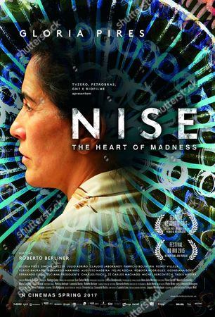 Nise: The Heart of Madness (2015) Poster Art. Gloria Pires