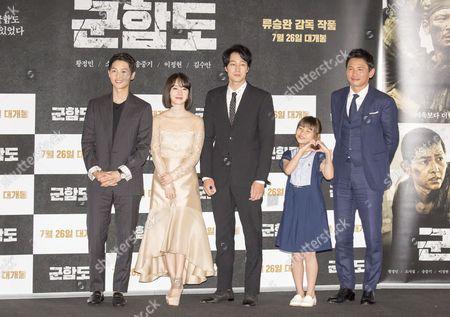 Song Joong-ki, Lee Jung-hyun, So Ji-sub, Kim Su-an and Hwang Jung-min