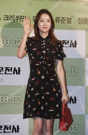 Stock Picture of Jeon Hye-bin