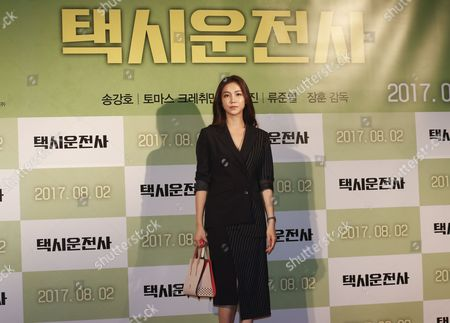Editorial image of A Taxi driver film vip premiere in Seoul, Korea - 25 Jul 2017