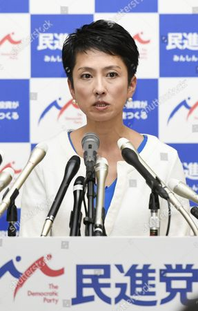 Editorial picture of Democratic Party opposiiton leader Renho Murata resigns, Tokyo, Japan - 27 Jul 2017
