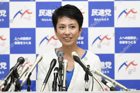 Editorial photo of Democratic Party opposiiton leader Renho Murata resigns, Tokyo, Japan - 27 Jul 2017