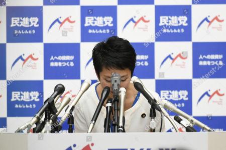 Editorial photo of Democratic Party opposiiton leader Renho Murata resigns, Tokyo, Japan - 27 Jul 2017