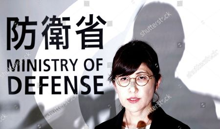 Defense Minister Tomomi Inada speaks during a press conference on her resignation of minister following allegations of a cover-up of logs detailing the activities of Japanese troops serving as U.N. peacekeepers in South Sudan, at Defense Ministry in Tokyo