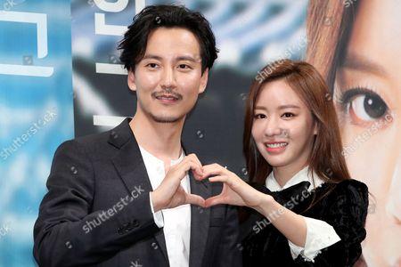 Kim Nam-gil and Kim Ah-joong