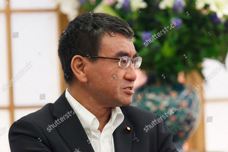 Stock Photo of Japan's new Foreign Minister Taro Kono during a transfer ceremony