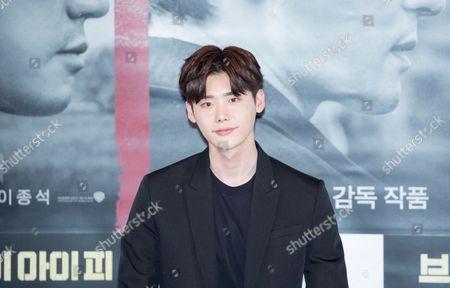 Editorial photo of 'V.I.P.' press conference,  Seoul, South Korea - 16 Aug 2017