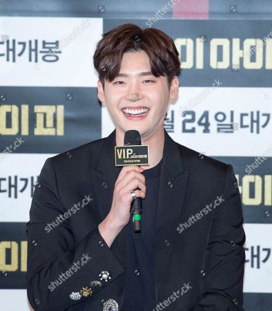 Editorial picture of 'V.I.P.' press conference,  Seoul, South Korea - 16 Aug 2017