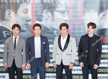 Hee-soon Park, Kim Myung-min, Jang Dong-gun and Lee Jong-suk