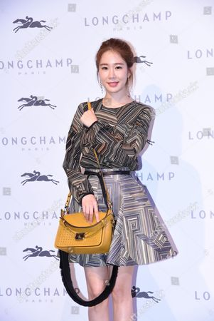 Stock Photo of Yoo In Na