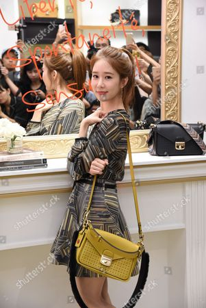 Stock Image of Yoo In Na