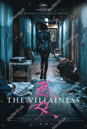 "Editorial picture of ""The Villainess"" Film - 2017"