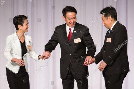 Stock Picture of Seiji Maehara, Renho Murata and Yukio Edano