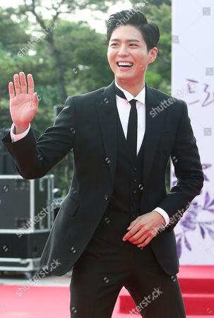 Stock Image of Park Bo-Gum