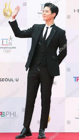 Stock Photo of Park Bo-Gum