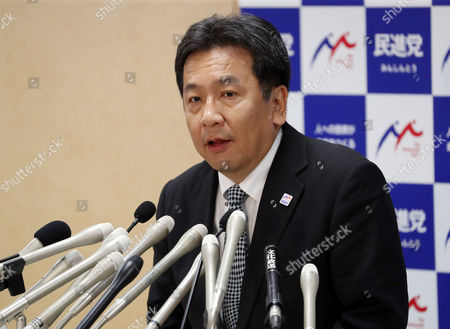 Japan's main opposition Democratic Party lawmaker Yukio Edano speaks at the party's lawmakers meeting