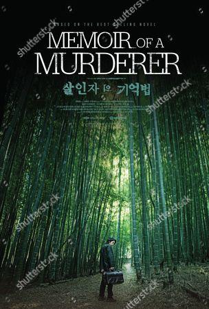 "Editorial photo of ""Memoir Of A Murderer"" Film - 2017"
