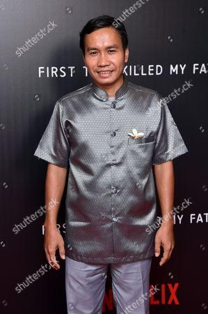 Stock Picture of Kompheak Phoeung