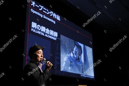 Editorial image of 30th Tokyo International Film Festival photocall, Tokyo, Japan - 26 Sep 2017