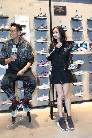 Eddie Peng and Angelababy