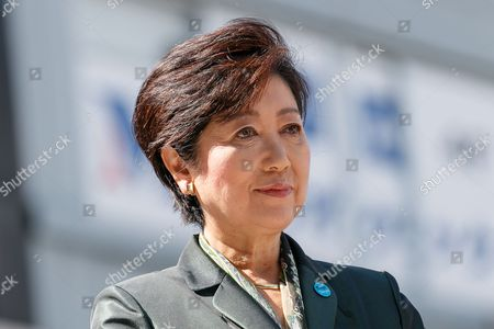 Yuriko Koike, Tokyo Governor and leader of the new national party, Kibo no To (Party of Hope), attends a campaign event outside Ikebukuro Station, Tokyo, Japan. Koike offered her support to candidate Masaru Wakasa. Koike herself will not run in the election and has vowed to stay on as Tokyo Governor until the Tokyo 2020 Olympic Games. She has however set up a new national party to challenge the ruling Liberal Democratic Party. Election campaigning officially stated today on October 10 and the election will be held on October 22.
