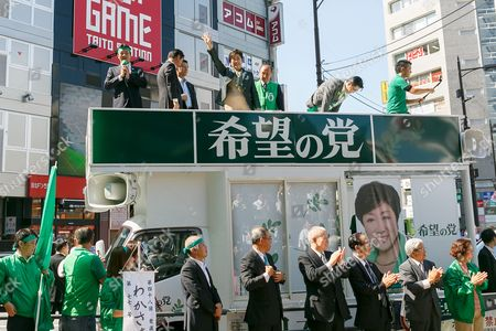 (C) Yuriko Koike, Tokyo Governor and leader of the new national party, Kibo no To (Party of Hope), attends a campaign event outside Ikebukuro Station, Tokyo, Japan. Koike offered her support to candidate Masaru Wakasa. Koike herself will not run in the election and has vowed to stay on as Tokyo Governor until the Tokyo 2020 Olympic Games. She has however set up a new national party to challenge the ruling Liberal Democratic Party. Election campaigning officially stated today on October 10 and the election will be held on October 22.
