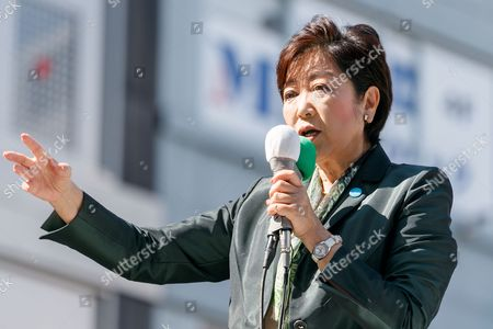 Yuriko Koike, Tokyo Governor and leader of the new national party, Kibo no To (Party of Hope), delivers a street speech outside Ikebukuro Station, Tokyo, Japan. Koike offered her support to candidate Masaru Wakasa. Koike herself will not run in the election and has vowed to stay on as Tokyo Governor until the Tokyo 2020 Olympic Games. She has however set up a new national party to challenge the ruling Liberal Democratic Party. Election campaigning officially stated today on October 10 and the election will be held on October 22.