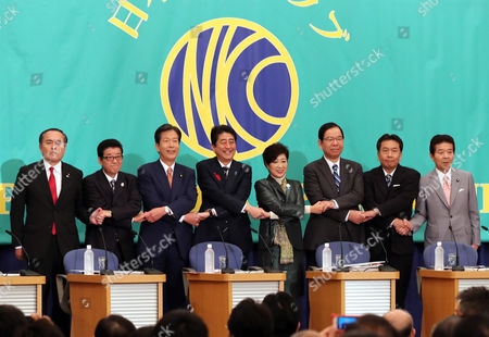 Japan's political party leaders (L-R) Tadatomo Yoshida of Social Democratic Party, Ichiro Matsui of Japan Innovation Party, Natsuo Yamaguchi of New Komei Party, Shinzo Abe of Liberal Democratic Party, Yuriko Koike of Party of Hope, Kazuo Shii of Japanese Communist Party, Yukio Edano of Constiturional Democratic Party of Japan and Masashi Nakano of Party for Japanese Kokoro pose for photo prior to their political debate for the upcoming general election at the National Press Club in Tokyo on Sunday, October 8, 2017.