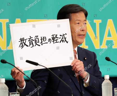 Natsuo Yamaguchi of New Komei Party holds a board with his policy at a debate with other political party leaders for the upcoming general election at the National Press Club in Tokyo on Sunday, October 8, 2017. Abe dissolved Japan's Lower House last month and general election will be held on October 22.
