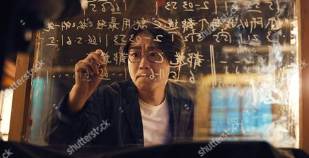 Stock Photo of Chengpeng Dong