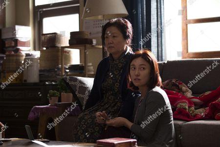 Stock Image of Hae-suk Kim, Young-nam Jang