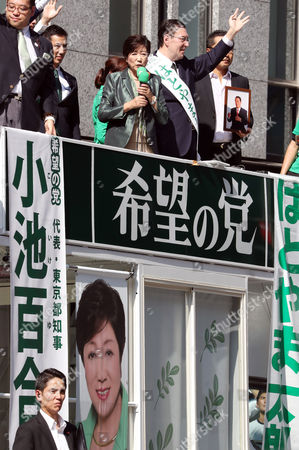 Stock Photo of Tokyo Governor and leder of the Party of Hope Yuriko Koike (C) delivers a campaign speech for her party candidate Taro Hatoyama (R) during a general election campaign in Tokyo on Tuesday, October 10, 2017.