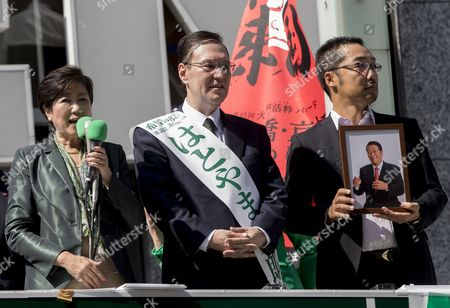 Editorial photo of Party of Hope campaign rally, Tokyo, Japan - 10 Oct 2017