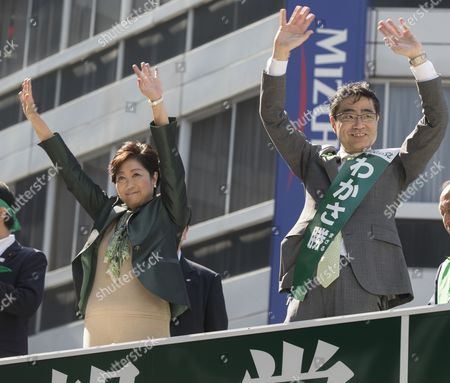 Editorial image of Party of Hope campaign rally, Tokyo, Japan - 10 Oct 2017