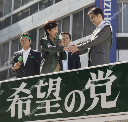 Stock Picture of Tokyo Govrrnor and leader of Party of Hope, Yuriko Koike campaigning with Masaru Wakasa (Party of Hope) in Ikebukuro, Tokyo.